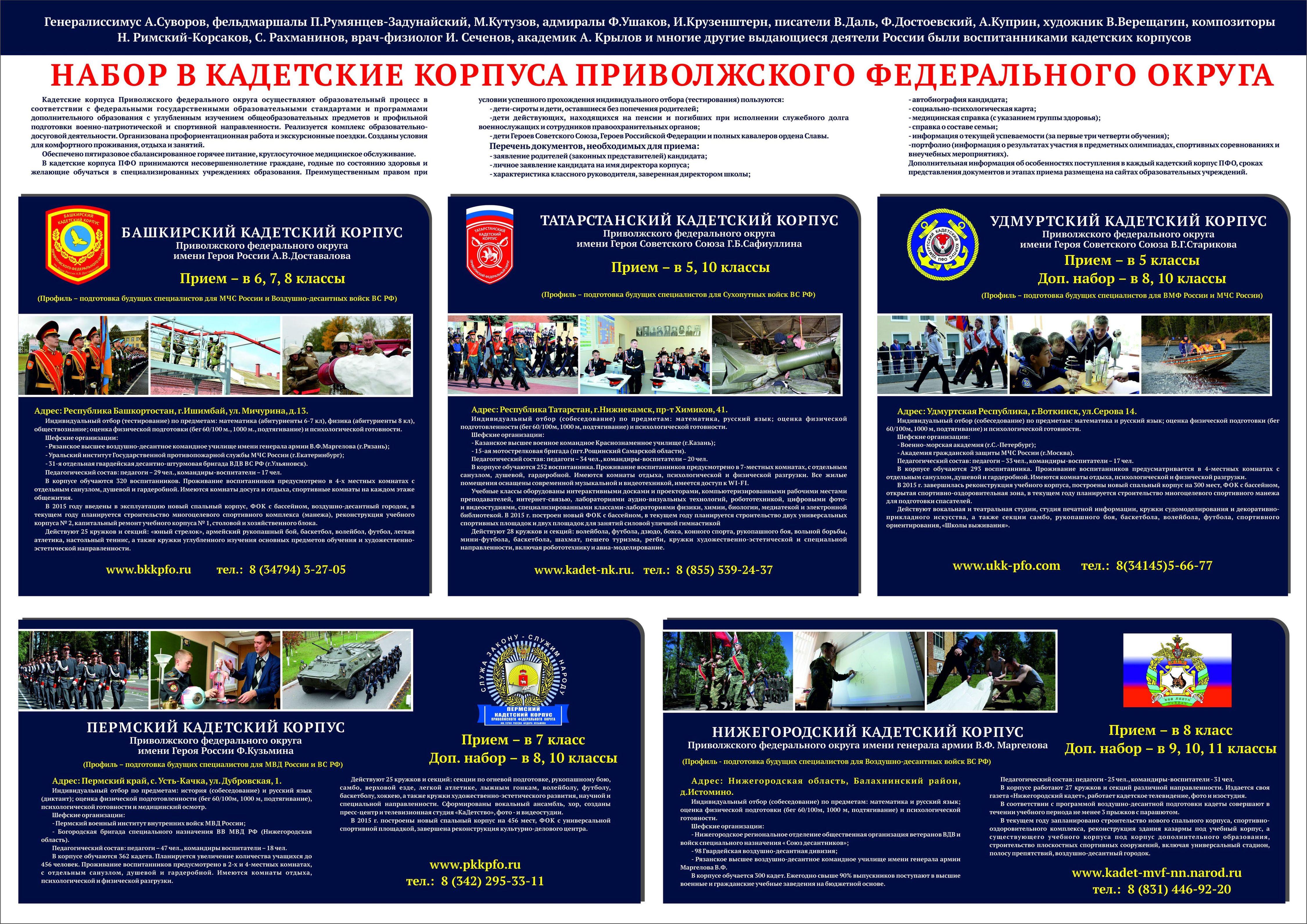 Совершенно голая заворотнюк, последние фото за сегодня: http://picmars.ru/sovershenno-golaya-zavorotnyuk.html